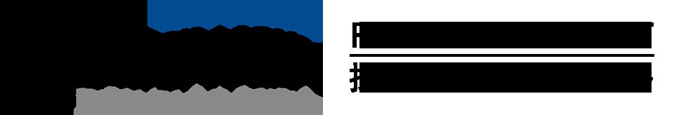 コダワリ・ビジネス・コンサルティング株式会社 リクルートサイト